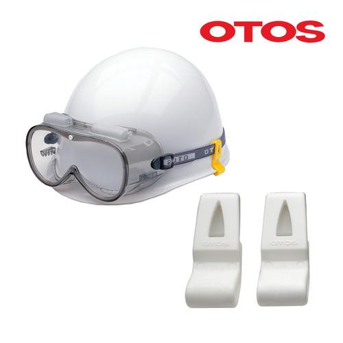 OTOS 고글클립 A-6100(MP형)