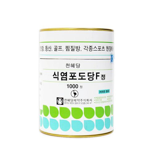천혜당 식염포도당(1000정)