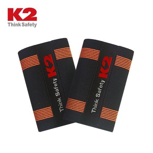 K2 각반 IMS13902