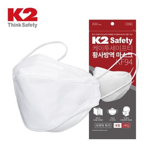 K2 황사방역마스크 KF94